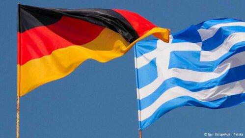Αποτέλεσμα εικόνας για ελληνογερμανικο επιμελητηριο