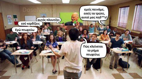 ptohevo